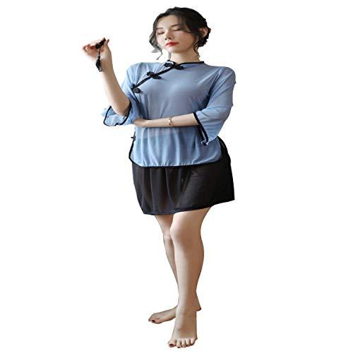 LinkLvoe Sexy Dessous, republikanische Studentin Kleid Perspektive Nachthemd kann als Geschenk verwendet Werden, um Ihre Freunde zu senden, um sie glücklich und süßer zu Machen