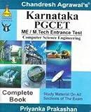 KARNATAKA ME/M.TECH PGCET COMPUTER SCIENCE