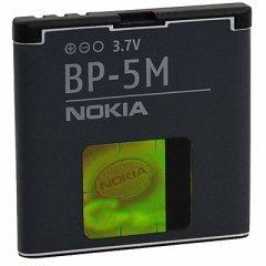ersatzakku-bp-5m-li-polymer-900-mah-original-nokia-6220-classic-nokia-6500-slide-nokia-6110-navigato