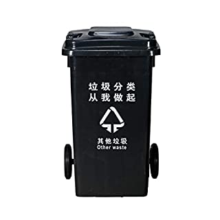 Zfggd Trash Can Outdoor Removable Large Capacity Plastic Trash Can 100L (Color : GRAY)