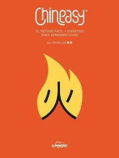 CHINEASY. El método fácil y divertido para aprender chino (General) (8415888538)   Amazon Products