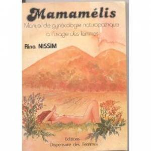 Mamamlis