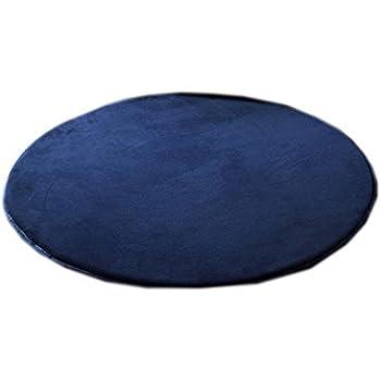 Badteppich Badematte Badvorleger azur blau rund 100 cm Durchmessr ...