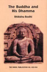 the-buddha-and-his-dhamma-by-bhikkhu-bodhi-2001-02-26