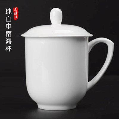 Btftkjbf Jingdezhen Porcelaine Céramique Simple Tasse Tasse Tasse Tasse Cadeau Bureau Porcelaine Ménage Logo Personnalisé avec Couvercle Blanc Pur,Zhongnanhai Cup