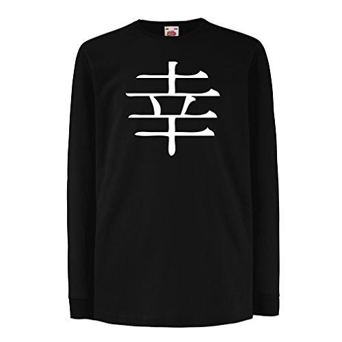 angen Ärmeln Glücklogogram - Chinesisches/Japanisches Kanji-Symbol (9-11 Years Schwarz Weiß) (Lustige Halloween-symbole)