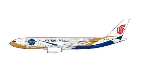 cyber-hobby-models-1-400-air-china-a330-200-twin-pack