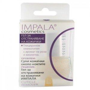 impala-endurecedor-activo-3-en-1-n2