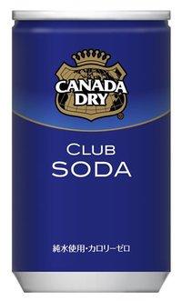 canada-dry-soda-club-160ml-botes-30-pices-2-box-set