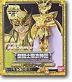 Saint Seiya Saint Cloth Myth Gold Virgo Shaka Action Figure [Toy]