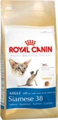 Royal Canin Siamese 4kg by Royal Canin