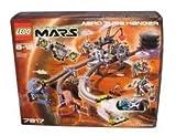Lego 7317 - Vacuum Transport Station - LEGO