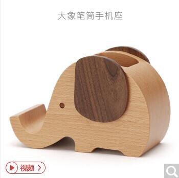 Image of Lwcx Holz- Elephant Handy Sparschwein Handy Halter
