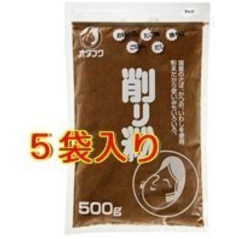 Polvere Otafuku-rasatura [500gX5 borse] 1 caso