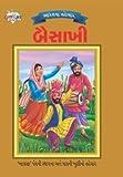 Bharat Ke Tyohar Baisakhi