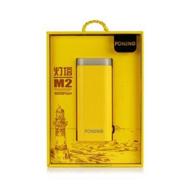 Buy Generic 5200 MAh Power Bank (Yellow, M2) Online at Lowest Price ... 5491b3f8c18