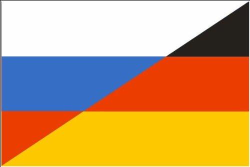 FRIP - Fahne Deutschland Russland Freundschaftsfahne Grösse 1,50 x 0,90m Flagge Freundschaft