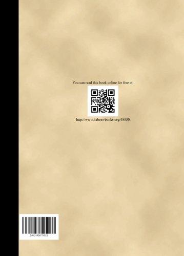 Sefer Otzros haMussar - Volume 2 por Moshe Yechiel Zuriel