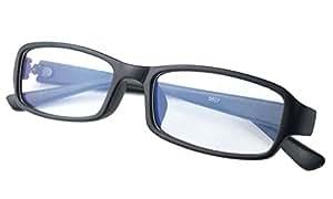 EFuture Lunettes rectangulaires transparentes modernes en plastique à monture complète pour homme/femme protège des UV lentille plane et porte-clés Noir