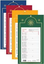 LECAS Calendrier Mensuel Long sur plaque 20 x 38 cm Civil 2020 Coloris Aléatoire