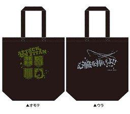 Attack on Titan Tote Bag (japan import)