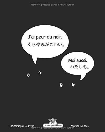 J'ai peur du noir.  - Kurayami ga kowai. (Édition bilingue français - japonais.) par Dominique Curtiss