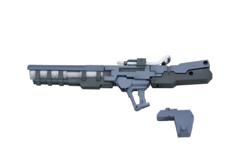 msg-weapon-unit-18-free-style-bazooka-material