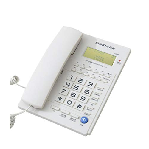Yuanyuanliu Festnetztelefon Mit Festnetzanschluss, Elektrische Anzeige, Hotel- / Zimmer- / Büro-Festnetzanschluss Als Einzelzimmer (Color : Black)