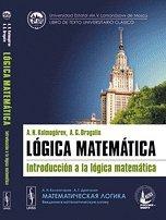 Portada del libro Lógica matemática: introducción a la lógica matemática