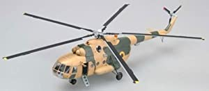 Easy Model 1:72 - Mi-8 Hip-C - Ukraine Air Force Blue 53 - EM37043