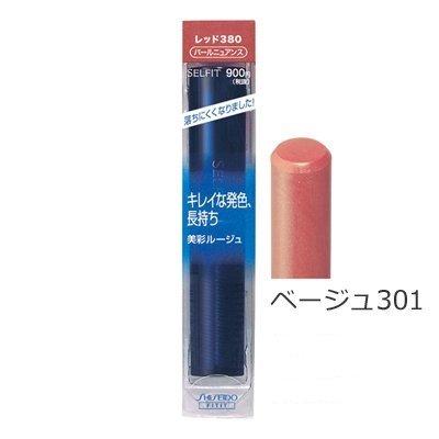 Shiseido Selfit Lasting Rouge N - Begie301