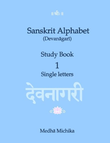 PDF] Download Sanskrit Alphabet (Devanagari) Study Book