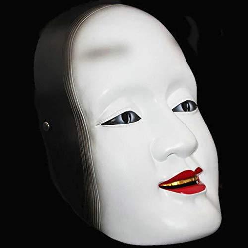 Innerternet Anonymous Halloween Masken V for Vendetta Maske Anonymous Maske Karneval Oder Fasching Gesicht Latex Halloween Masquerade Japanerin (Weiß) (Family Guy Masken Kostüm)
