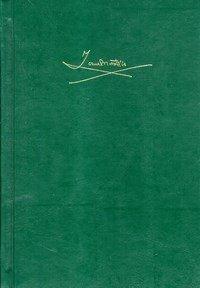 Josue Montello, Diarios - 2 Volumes (Em Portuguese do Brasil)