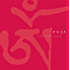 Puja Book: The Triratna Book of Devotional Texts