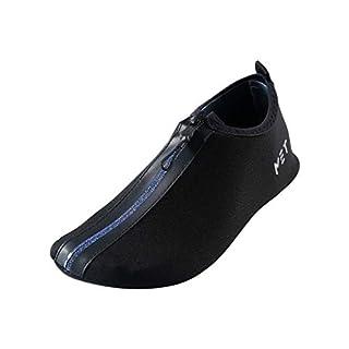 Beikoard 2019 neuee Unisex Wasser Schuhe Turnschuhe Aqua Schuhe Flache Weiche Atmungsaktive Erwachsene Liebhaber Socken Schwimmen Tauchen Außen Strand Am Meer Wanderschuhe