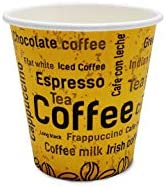 6.5 OZ DISPOSABLE PAPER CUP FOR HOT TEA,COFFEE, KARAK CUPS, FOR HOME OR OFFICE USE - 50 CUPS