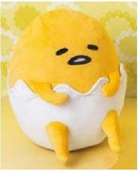 Preisvergleich Produktbild Gudetama egg shell pants BIG Plush Toy From Japan NEW