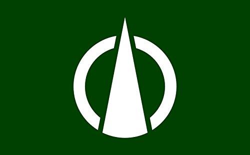 magflags-bandera-large-komatsu-ehime-bandera-paisaje-135qm-90x150cm