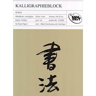 Malzeit Kalligraphieblock 44g-QM, 30 Bg., 30x40cm [Spielzeug]