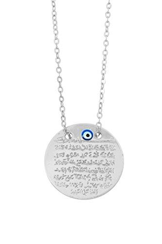 Remi Bijou Gravurplatte Halskette Kette + Anhänger - Ayetel Kursi - Silber Farbe Böser Blick Muslim Evil Eye türkisches Auge Nazar Boncuk