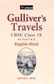 CBSE Gulliver's Travels Class 9 E/H for 2018 - 19