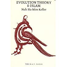 Evolution Theory and Islam: Letter to Suleman Ali