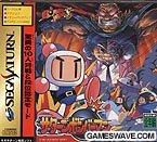 Bomberman SS [Japan Import]