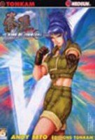 The King of Fighter Zillion Edition simple Tome 6