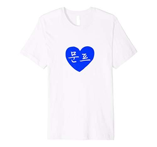 Love Korean President Moon Jae In T Shirt