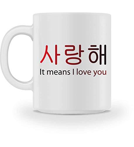 Kleidungskulisse Ich Liebe Dich Saranghae Koreanisch Kpop Pop Hangul Koreareise Geschenkidee...