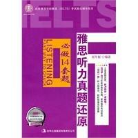 ielts-listening-zhenti-reduction-global-ielts