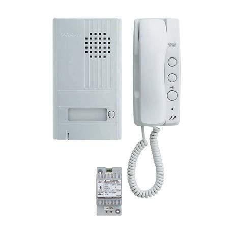 AIPHONE - Portier audio 2 fils integral saillie façade alu avec 2eme BP de cde +2 fils .Epaisseur 22mm. 110357 DA1AS - AIP-110357 Aiphone Audio