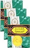 Bee & Flower Soap-Jasmine - 4.4 Oz - Bar